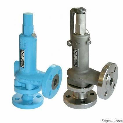 Клапаны предохранительные пружинные фланцевые стальные (Ру-1