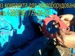 Оғоз дар MTZ 80 бе иваз кардани зарф ва flywheel