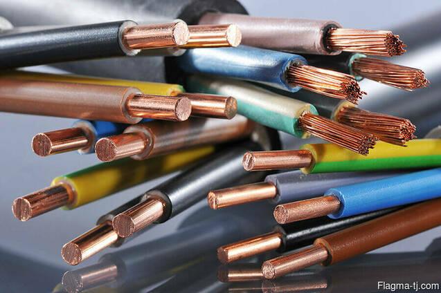 Силовой кабель 1x50 мм АВВГ ГОСТ 16442-80