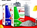 ALBUS Cement GroupЦемент - photo 2