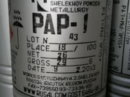 Алюминиевая пудра ПАП-1 ПАП-2