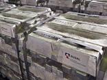 Primary A-7 Aluminum, GOST Aluminum ingot Первичный алюминий - photo 1