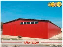 Ангары под склад - прямостенные, шатровые, арочные – изготов - фото 4