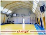 Ангары под спортзал, каток, футбольное поле, теннисный корт, - photo 5