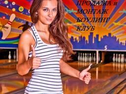 Боулинг в Душанбе, боулинг клуб в Таджикистане.
