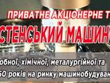 Емкости, воздухосборники, теплообменники - photo 8