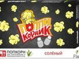 Ищем дистрибьюторов попкорна для микроволновых печей - photo 4
