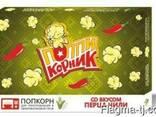 Ищем дистрибьюторов попкорна для микроволновых печей - photo 5