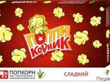 Ищем дистрибьюторов попкорна для микроволновых печей - photo 7