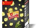 Ищем дистрибьюторов попкорна для микроволновых печей - photo 8