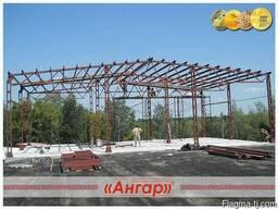 Изготовление прямостенных металлических зданий