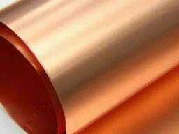 Медная кровельная лента 4. 3 мм М1 ГОСТ 1173-2006