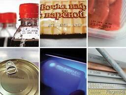 Предлагаем маркираторы, датеры на производимую продукцию - фото 2