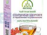 Продам травяные чаи (Иван-Чаи) ручной сбор. - фото 8