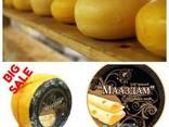 Сыр Мааздам Голанские Радомер Твердые сыры - фото 2