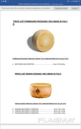 Сыр Parmeggiano Reggiano, Grano Padano, Provolone, Pecorino