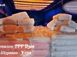 ТМ ПП полипропилен рафия аналог Y-130 Shurtan - фото 3