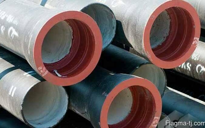 Трубы чугунные (С ЦПП, Без ЦПП) 200 мм ТЧК ГОСТ 6942-98
