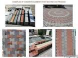 Вибропресс для производства тротуарной плитки, бордюров R300 - фото 1