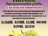 "Вкусоароматические добавки ""Ilegres"" - фото 1"