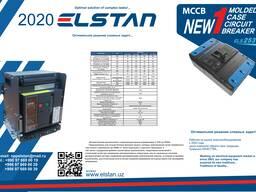 Воздушные выключатели с микропроцессорным управлением от 630 до 5000А
