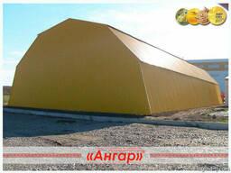Завод «Ангар» предлагает изготовление арочных ангаров - фото 4